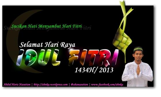 Selamat Hari Raya Idul Fitri 1434 hijriyah | 2013 | Mohon Maaf Lahir dan Batin